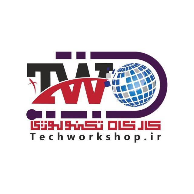 ایران تجارت الکترونیک(کارگاه تکنولوژی)