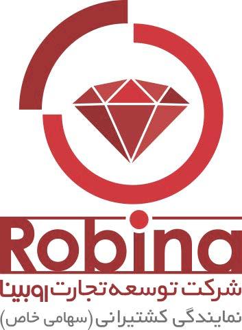 توسعه تجارت روبینا